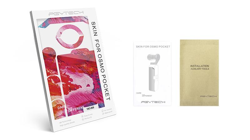 OSMO POCKET贴纸-包装