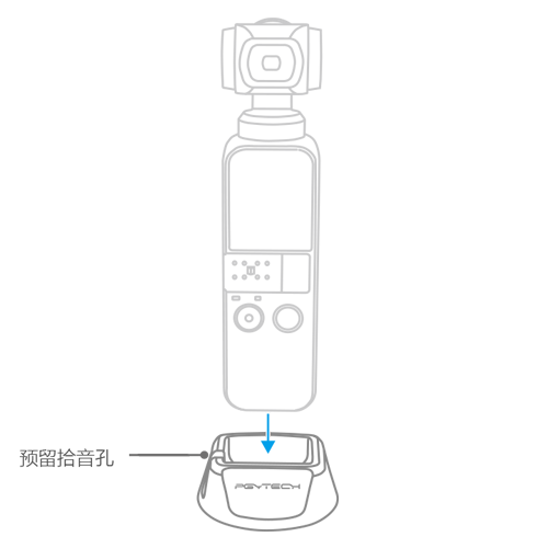 OSMO-POCKET-数据口转通用接口-安装说明-第一步